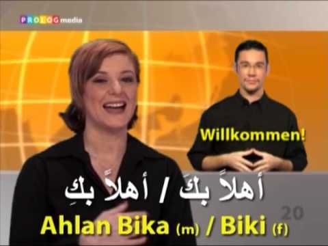 Lernen Sie Arabisch mit SPEAKit.tv (52011)