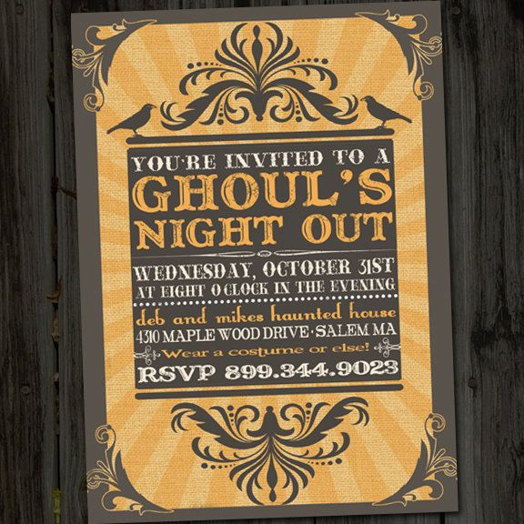 Ghoul's Night Out Vintage Retro Halloween Printable Party Invitation