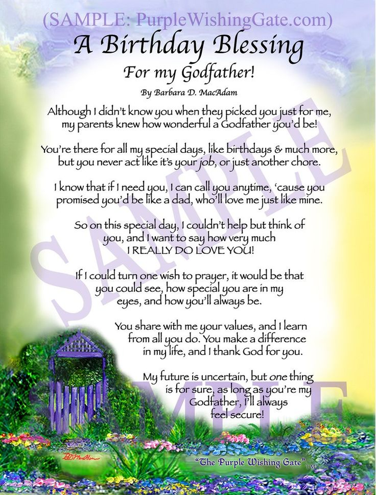 father's day framed poems