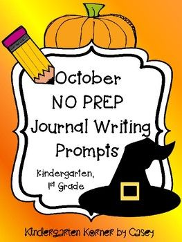 Writing Workshop for the month of October is complete! This monthly Writing Prompt Packet includes: Monthly Writing Binder Cover 25 writing prompts in print-dotted font so that beginner writers gain practice writing the letters correctly 2 differentiated formats