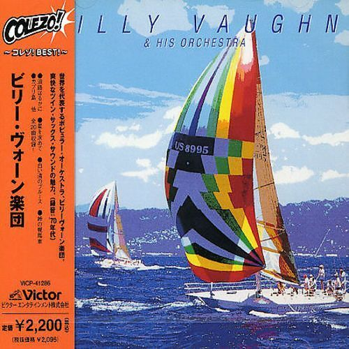 Colezo! Billy Vaughn & His Orchestra [CD]