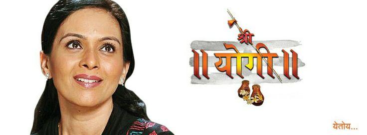 #shreeyogi #yogithefilm #tembeswami #yogimaharaj