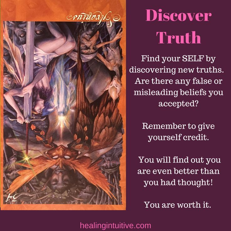 Here is your daily Healing Intuitive message! Give yourself credit where it's due. ;) See more at healingintuitive.com.