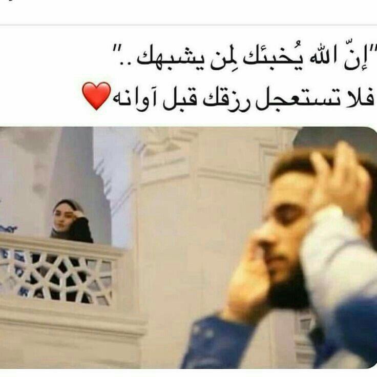 ثق أن الله لن يضيعك Wisdom Quotes Life Short Quotes Love Love Husband Quotes