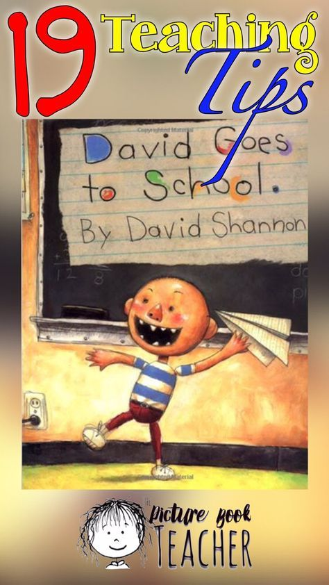 If you are using David Goes to School by David Shannon for a read aloud, find some fun teaching ideas and different questions to use as you read.