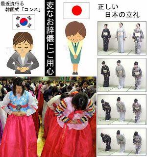 特亜ボイス: 【日本の文化】 日本人は実生活でも「背中に向かってお辞儀」を実践しているのか?