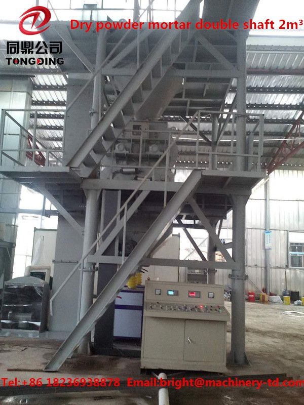 Dry powder mixer is a new type of high efficiency mixing equipment