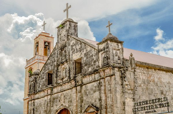 St Peter and Paul Church, Bantayan Island Philippines