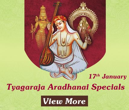 Sri Thyagaraja Aradhana Special collections on Giri. https://giri.in/offers/seasonal-offers/sri-thyagaraja-aradhana-specials