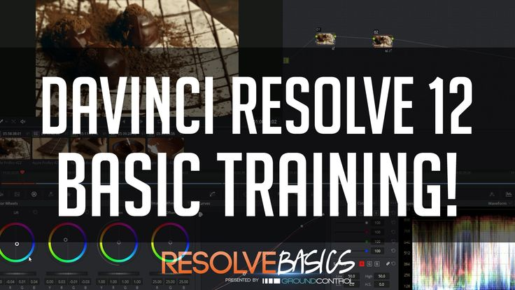 DaVinci Resolve 12 Basics - End to End Crash Course! Learn the basics of the newest version of DaVinci Resolve!