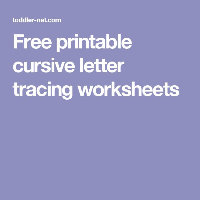 Free printable cursive letter tracing worksheets