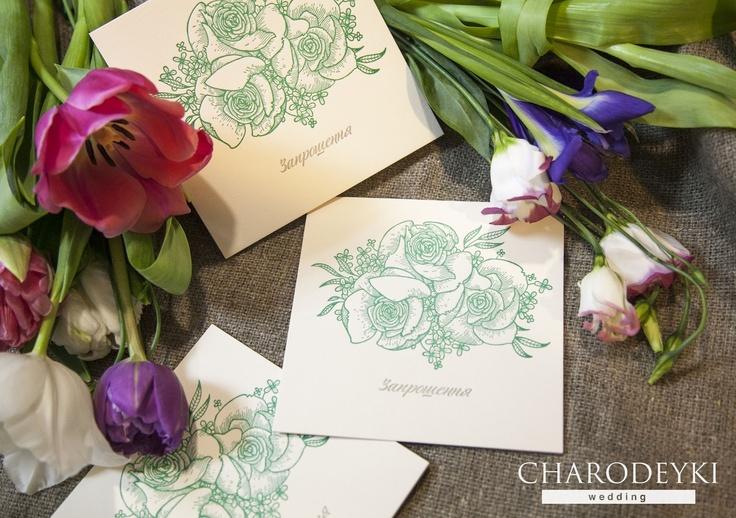 """Коллекции свадебных пригласительных 2013 года от нашей имидж студии """"Charodeyki""""  Made by www.charodeyki.com, collection 2013"""