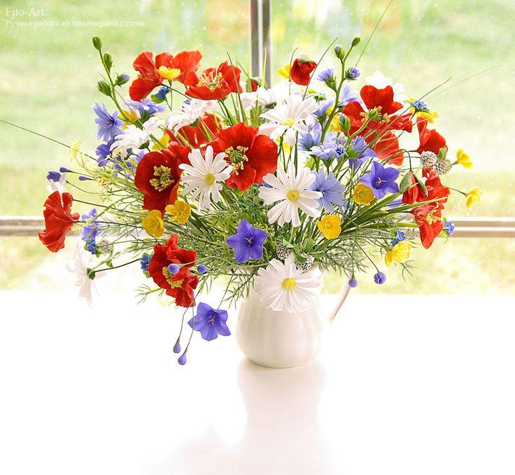 Картинки с днем рождения женщине красивые с полевыми цветами