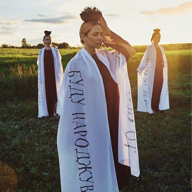A magical performance based on ancient Ukrainian tradition in #VogueUA #ArtIssue  Художниця Зінаїда Ліхачева вигадала й провела перформанс Буду відтворивши давній український ритуал клятви на землі. Більше на #VogueUA @zinaida_lihacheva @zinaidalihacheva Photo: @dimahoncharov Style: @juliepelipas #style #trend #ukraine #fashion  via VOGUE UKRAINE MAGAZINE OFFICIAL INSTAGRAM - Fashion Campaigns  Haute Couture  Advertising  Editorial Photography  Magazine Cover Designs  Supermodels  Runway…