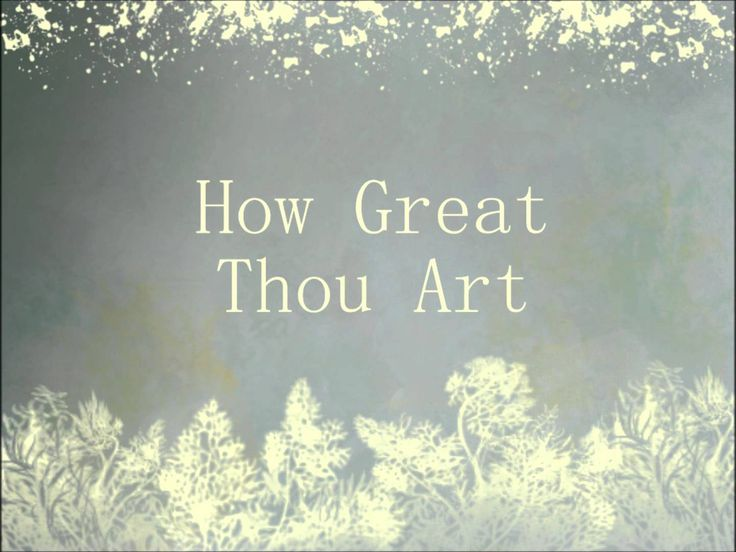 how great thou art violin sheet music pdf