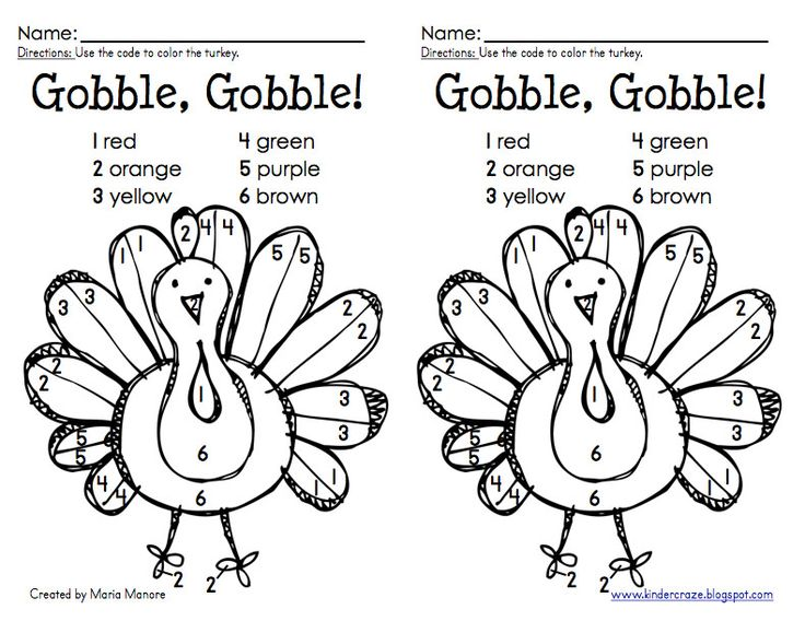 Thanksgiving Activities For The Kids Turkey Coloring