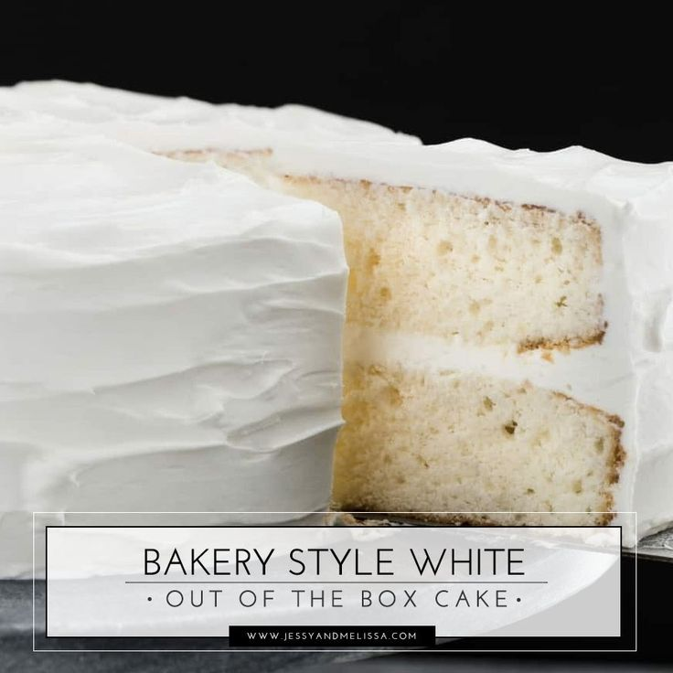 Bakery style white out of the box cake recipe boxed