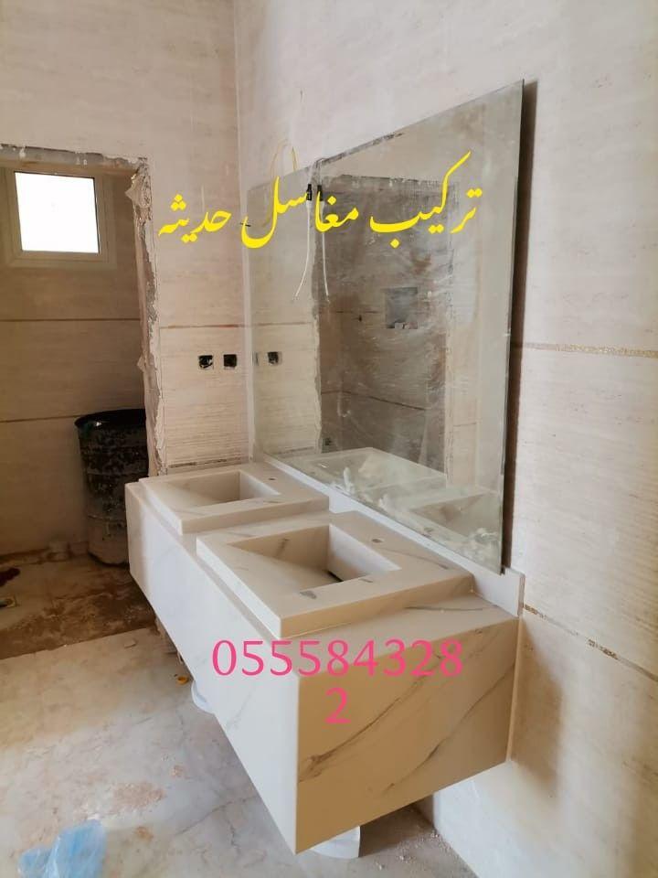 مغاسل حمامات الرياض Bathroom Bathtub