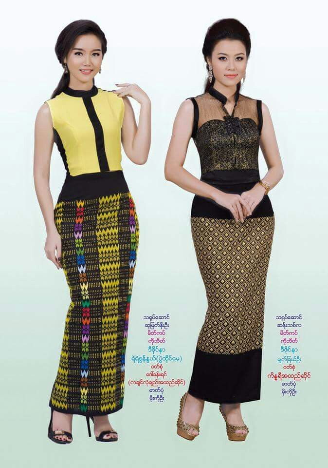 Chin dress | Myanmar Dress (Tine Yin Ther Design ...