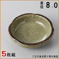 新唐津梅型2.5小皿×5枚