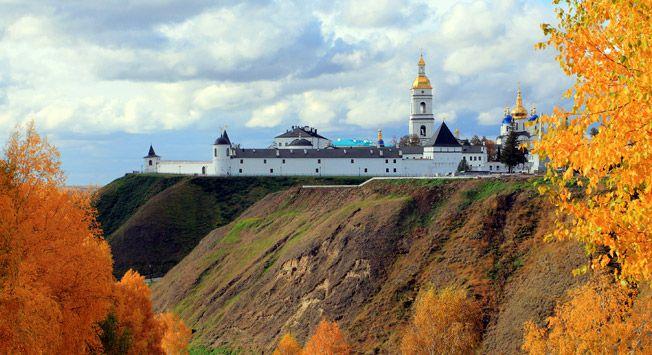"The city of Tobolsk in Russia. ""AL"""