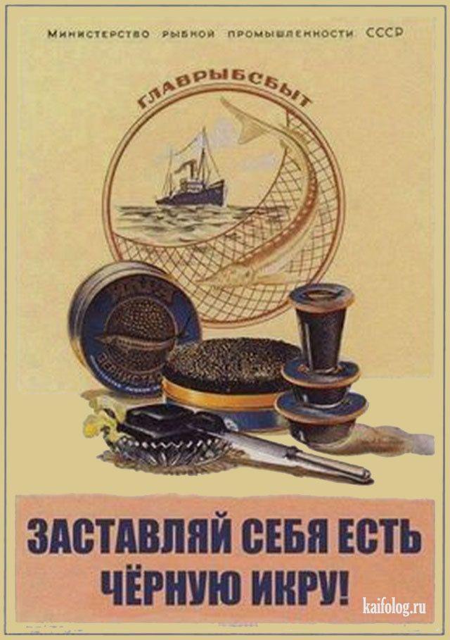 Постер о том, что надо себя пересиливать http://www.oc-group.ru/uslugi/poligrafiya/