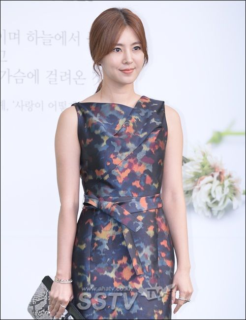 Han Chae Ah who plays Seo Yoo Kyung