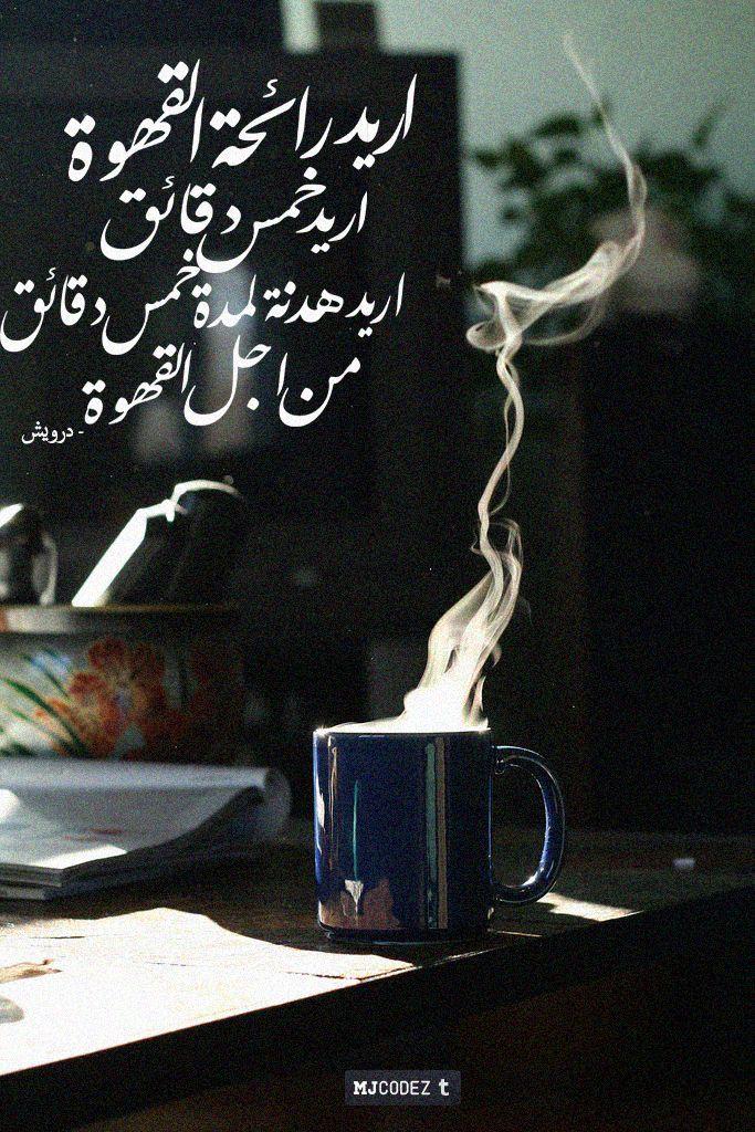 b30df217921c2bcc8cc6a7fb938b392c--coffee