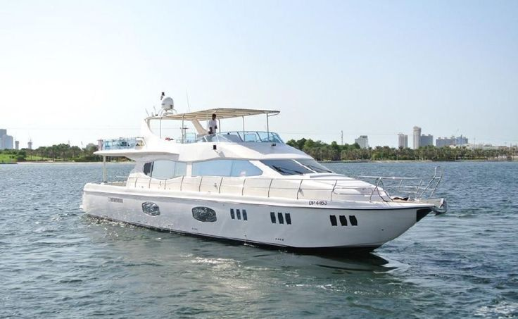 Have you wished to board a luxurious yacht in Dubai at a minimum cost? Then Easy Yacht is here for you to offer you will cheap yachting services. We are looking towards providing the most effective services to you, and that is why we have changed the management and crew team for the Easy Yacht.