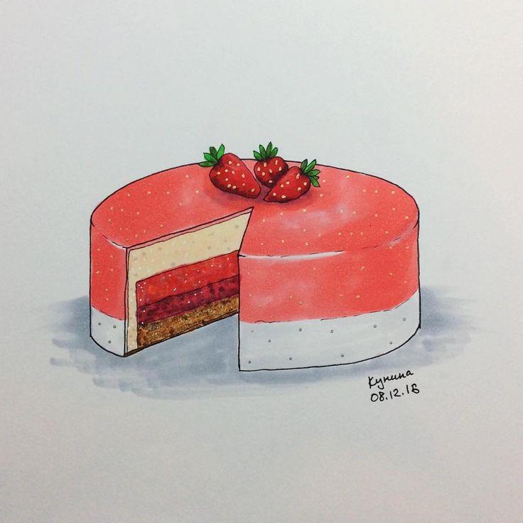 55 отметок «Нравится», 1 комментариев — Olga Kunina (@goniqu) в Instagram: «#goniqu_draw #скетчмарафон_сладкий_ноябрь #торт #illustration #sketching #copic #strawberry»
