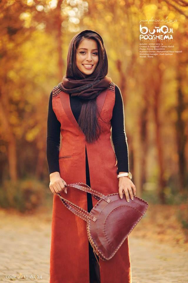 تلگرام مانتو سنتی 33 best images about Iranian Women Style | Iran Girls ...