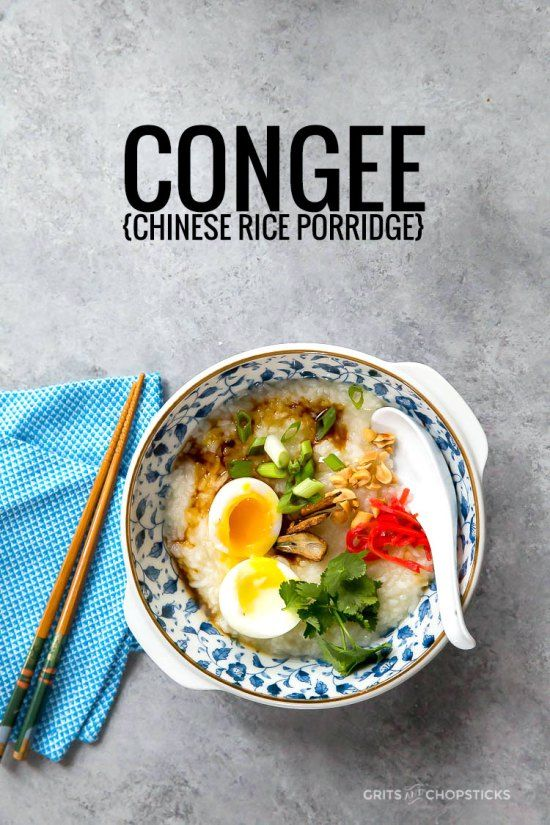 This recipe for congee, or Chinese rice porridge, is a great vegetarian breakfast option and an all-around comforting meal (even for dinner)