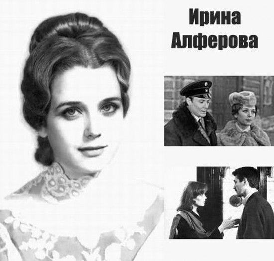 советское кино: 49 тыс изображений найдено в Яндекс.Картинках