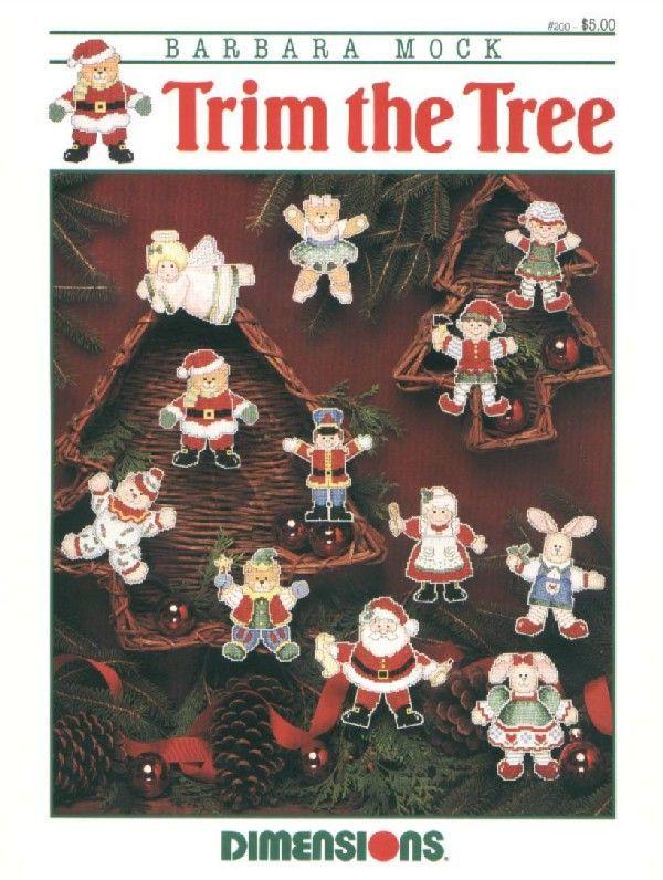 Украшения для Рождественской елки