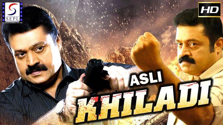 Free Asli Khiladi - Dubbed Hindi Movies 2017 Full Movie HD l Suresh Gopi, Jyothirmayi Watch Online watch on  https://free123movies.net/free-asli-khiladi-dubbed-hindi-movies-2017-full-movie-hd-l-suresh-gopi-jyothirmayi-watch-online/