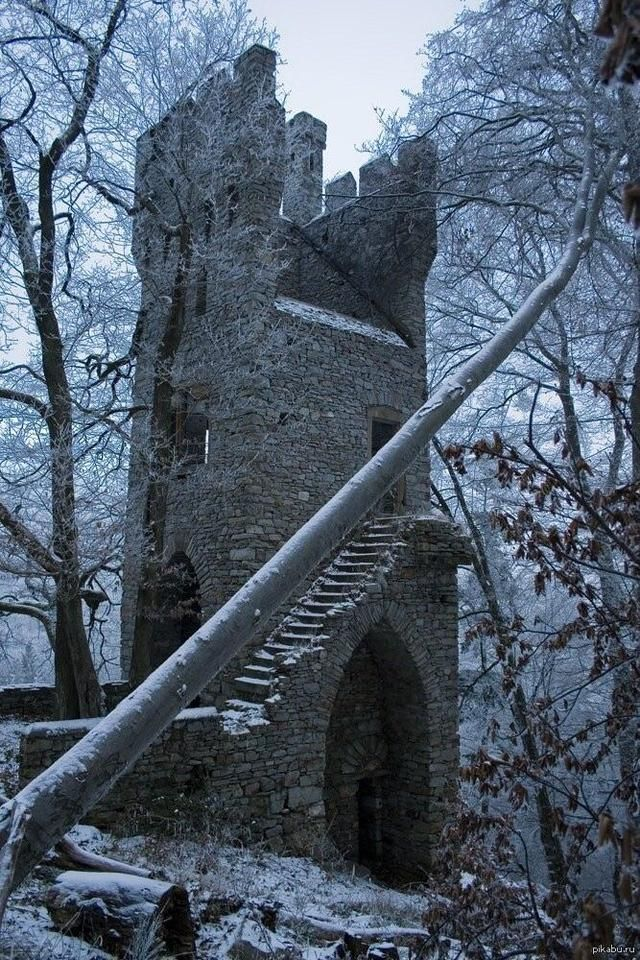 The ruins of Castle Karlsburg nearby Rheinböllen, Germany. – max ak