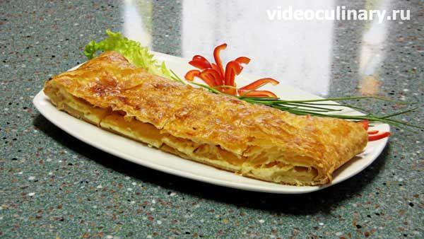 Пирог с сыром из слоеного теста от videoculinary.ru