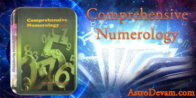 Author:  Dr Manoj Kumar has done deep research in Numerology and found thst Numerology has the power to foretell the past, future and present of Human beings with accuracy. Comprehensive Numerology Vol -1 & 2 Hurry! Buy Comprehensive Numerology Vol -1 & 2 online from AstroDevam at affordable price.