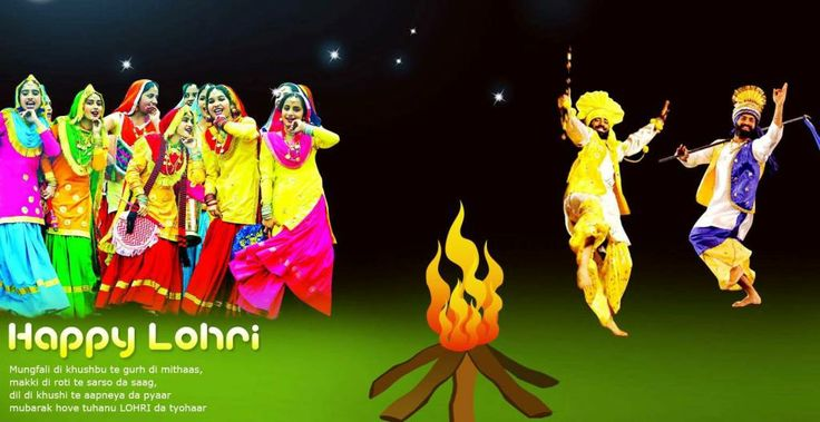 May this #festival of #zeal & #verve fill your #life with lots of #energy & #enthusiasm. May it help you to bring #happiness & #prosperity to you & your #loved ones.  Be #jolly, #dance, #enjoy & forget the rest. #Happy #Lohri :)