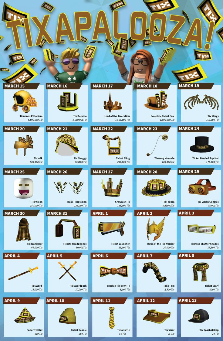 Roblox gear id code list bing images - Over The Next 30 Days We Ll Be Selling Exclusive Commemorative Items As A