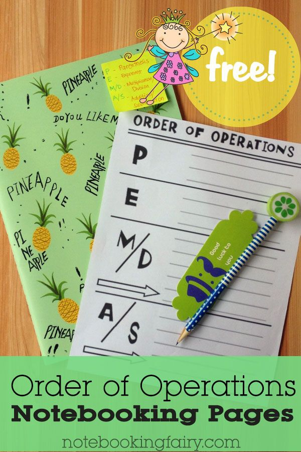 Order of Operations Notebooking Page Free From The Notebooking Fairy