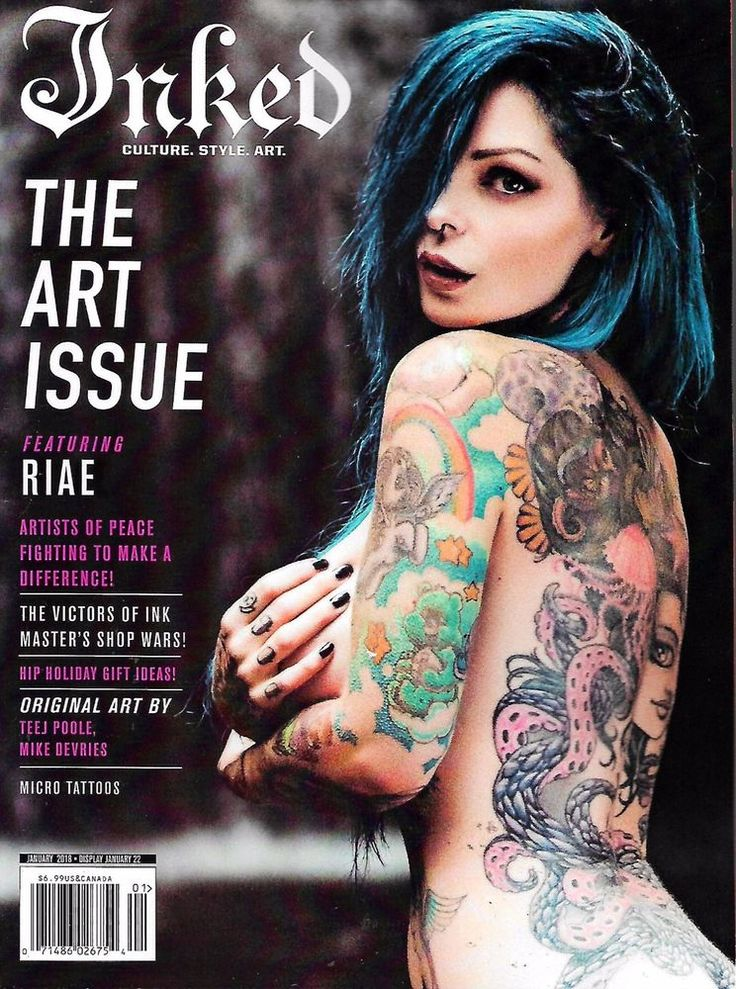 Inked Magazine January 2018 THE ART ISSUE, RIAE, Teej Poole, Mike Devries - NEW
