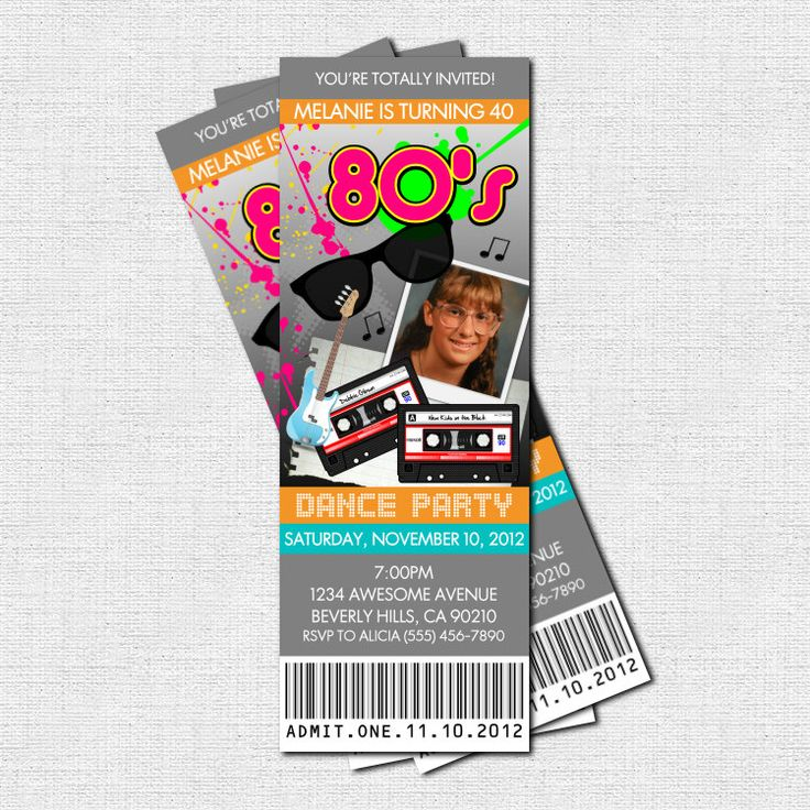 80's PARTY TICKET INVITATIONS - (print your own) Personalized Printable 1980's Birthday. $9.00, via Etsy.