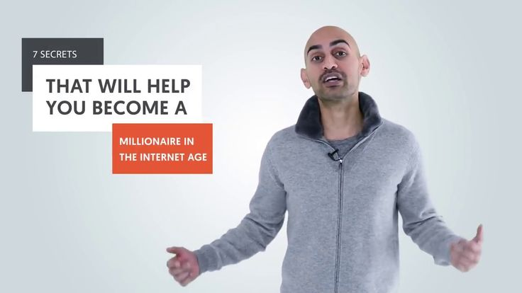 7 Secrets to Making Millions of Dollars Online | With the internet you have the opportunity to make millions of dollars without investing a ton of cash or being well-connected or being born of privilege. Neil Patel shares his seven secrets that will help you become a millionaire in the internet age.