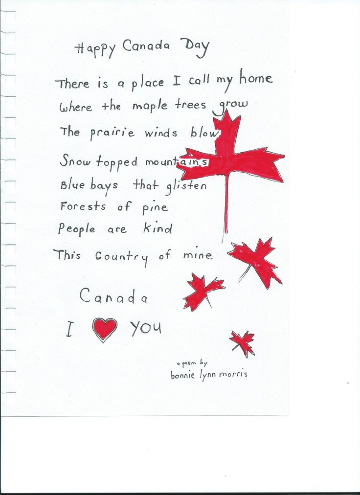 A beautiful poem about Canada.  Happy Canada Day!