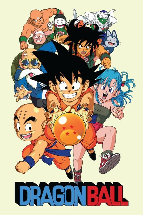 Dragon Ball En Streaming : dragon, streaming, Dragon, Super,, Ball,, Anime