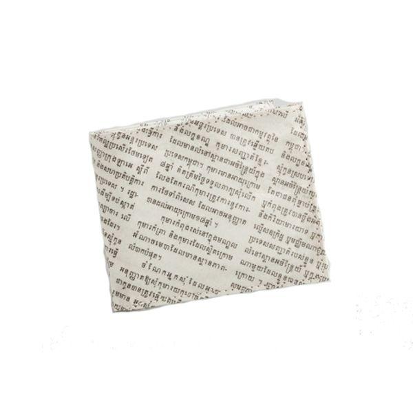 Torrain Men's Wallet - Newsprint