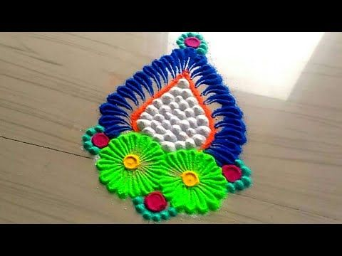2 minutes rangoli design series easy and simple method in unique style by Jyoti Rathod - YouTube