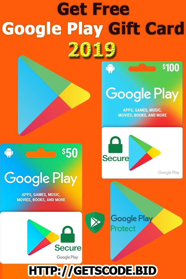 How To Get Google Play Gift Cards Free Google Play Gift Card
