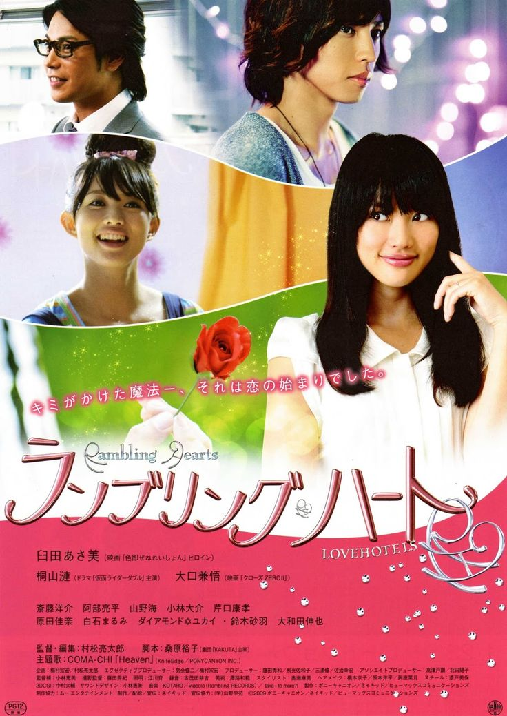 Welcome Korean Drama Episode 4 Subtitle Indonesia